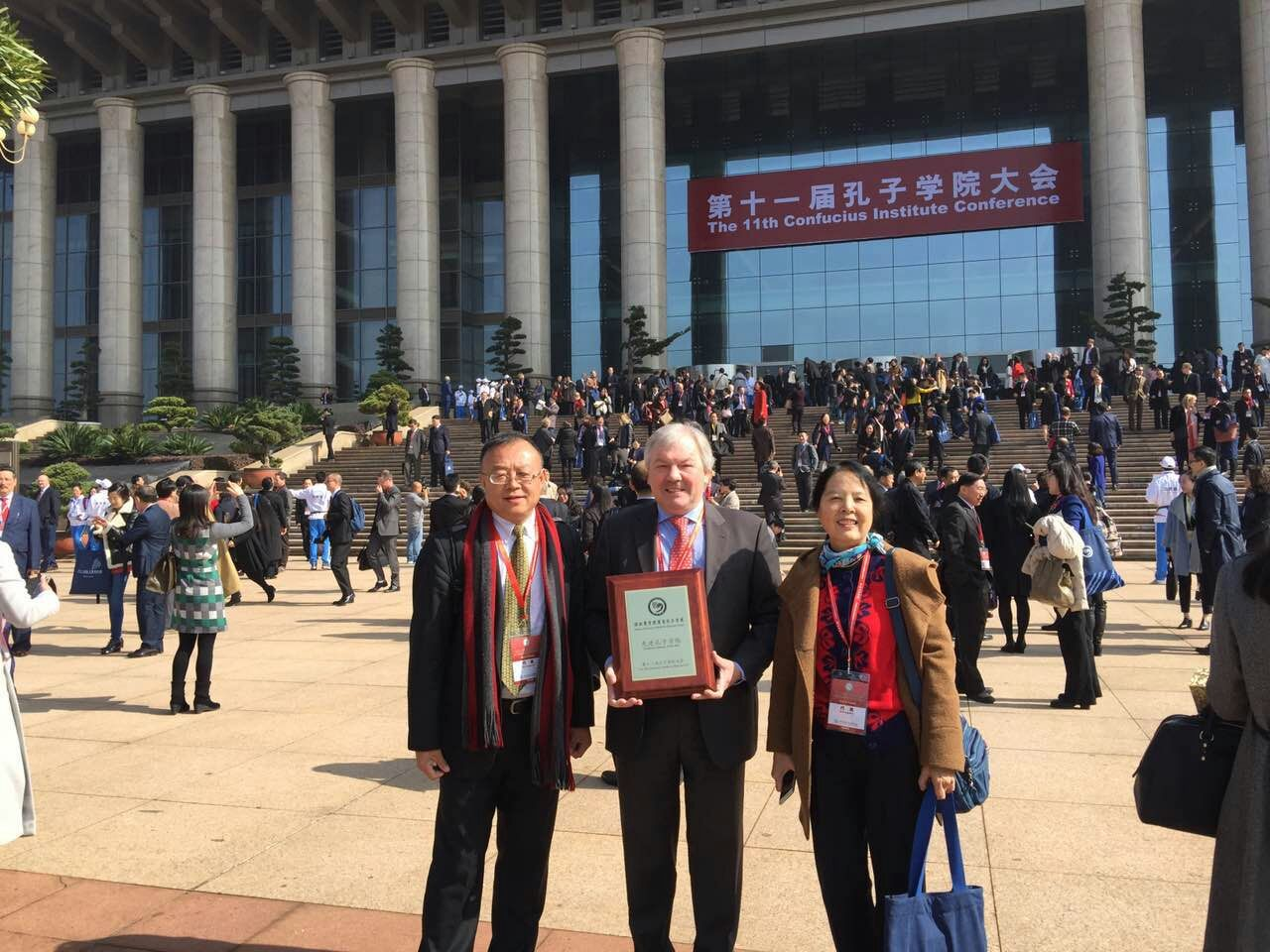 NEOMA Confucius Institute for Business awarded